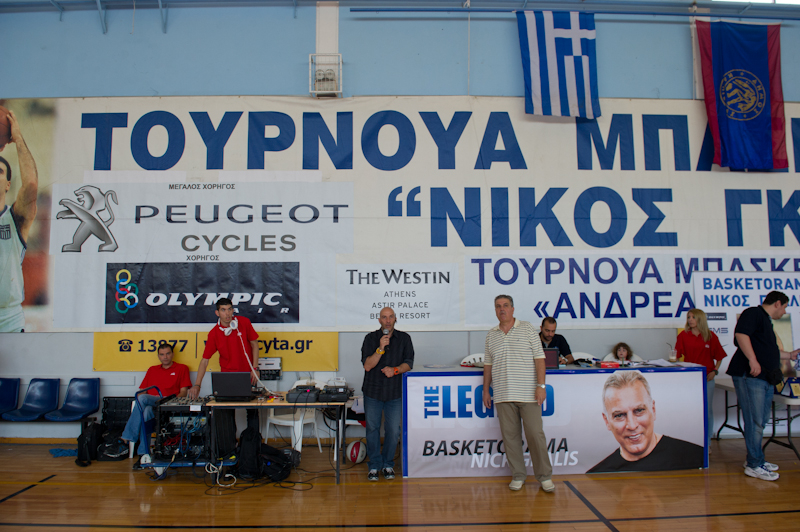 BASKETORAMA NIKOS GALIS 2013