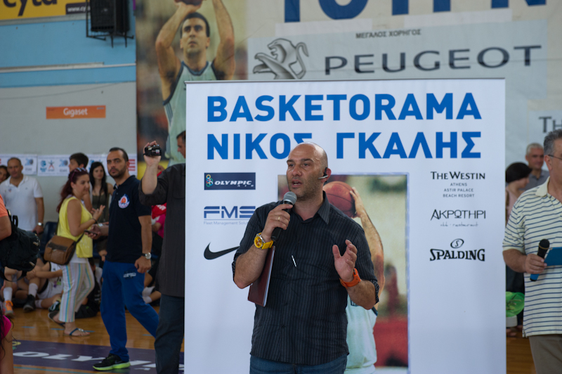 BASKETORAMA NIKOS GALIS 2013-13