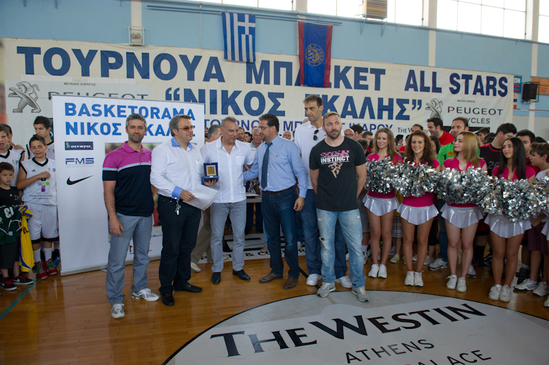 BASKETORAMA NIKOS GALIS 2013-14