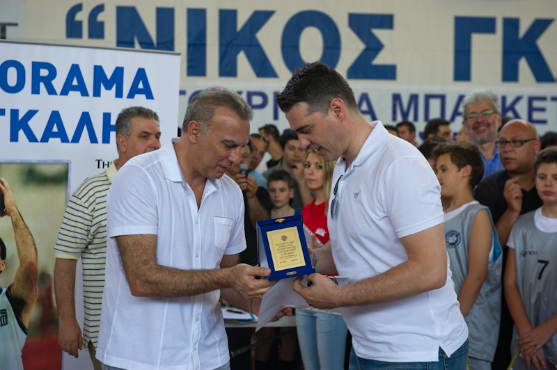 BASKETORAMA NIKOS GALIS 2013-16