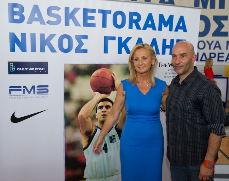 BASKETORAMA NIKOS GALIS 2013-31