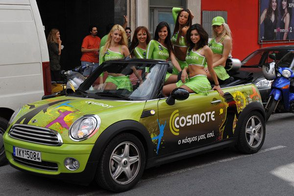 cosmote-event-024a