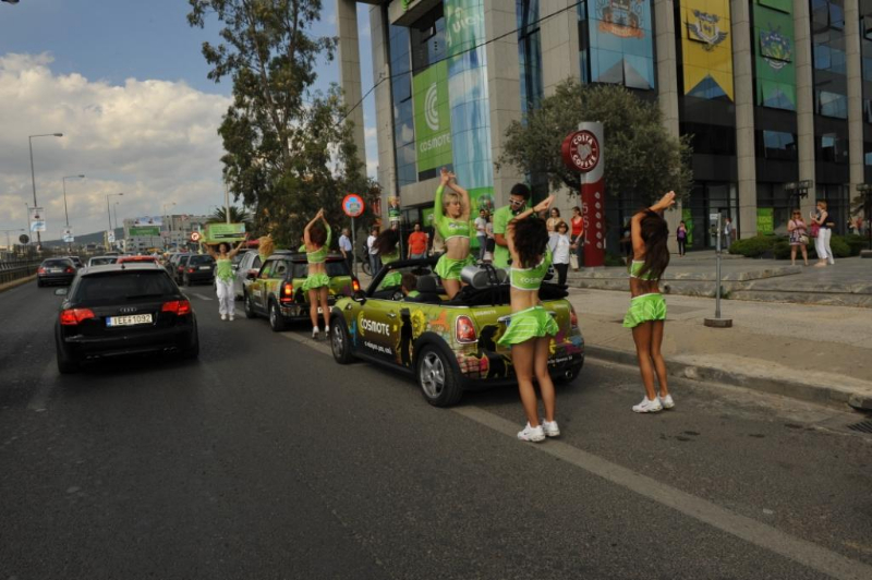 cosmote-event-167