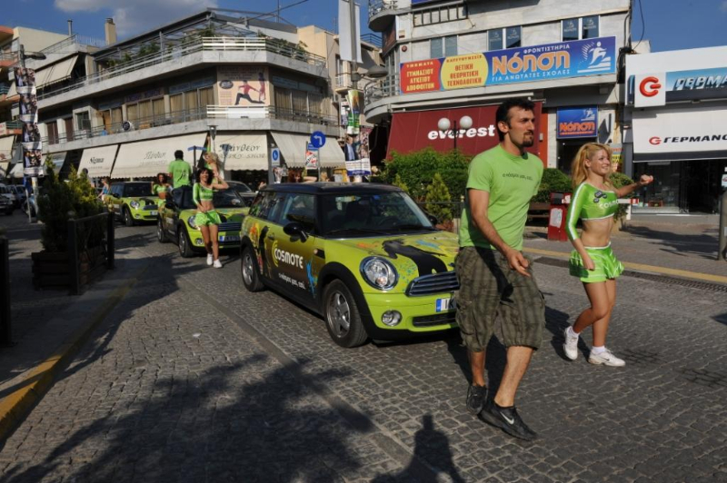 cosmote-event-250