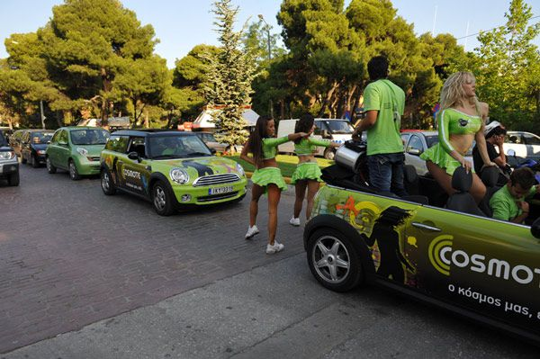 cosmote-event-306