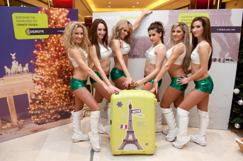 cosmote-event-228
