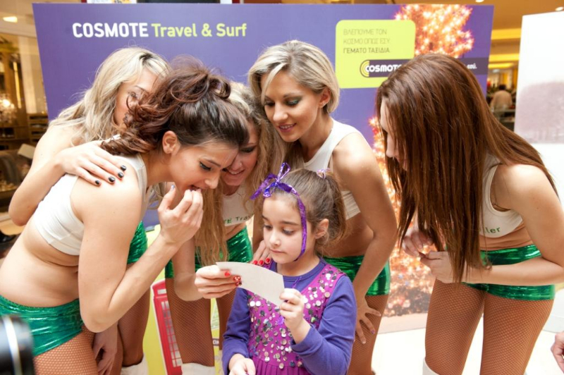 cosmote-event-233