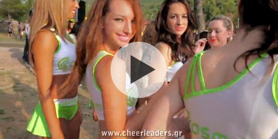 GREEK DROPS - BEACH VOLEY COSMOTE
